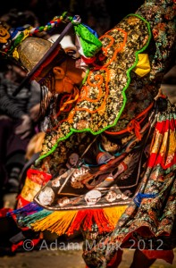 Costumed dancer in a Dance festival in Bumthang, Bhutan