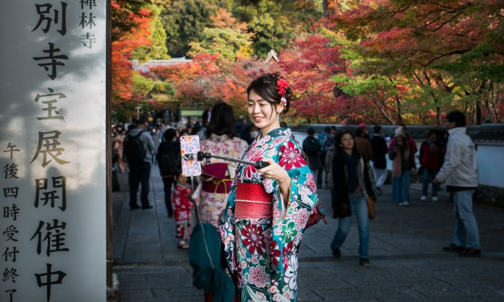 Japan Photo Tour-Kyoto Selfi
